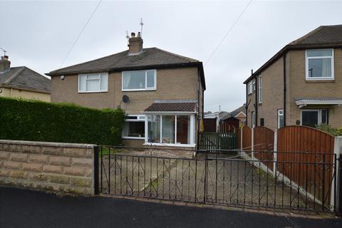 2 bedroom semi-detached house for sale - Kingswear Crescent, Leeds