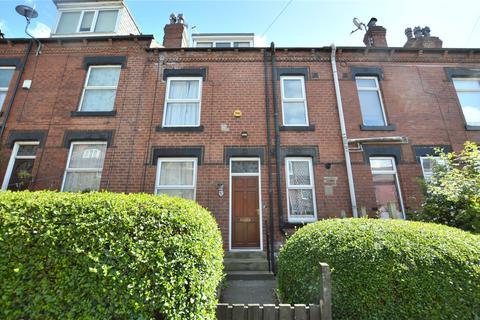 2 bedroom terraced house for sale - Ashton Grove, Harehills, Leeds