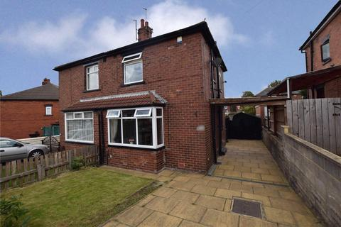 2 bedroom semi-detached house for sale - Kirkdale Crescent, Wortley, Leeds, West Yorkshire