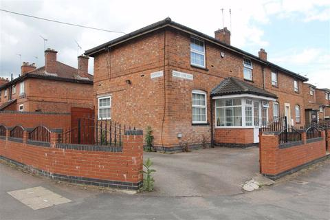 3 bedroom semi-detached house for sale - Green Lane Road, Evington, Leicester
