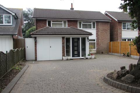 4 bedroom detached house for sale - Kineton Green Road, Solihull
