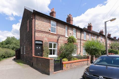 2 bedroom end of terrace house for sale - Poplar Street, Heaton Mersey