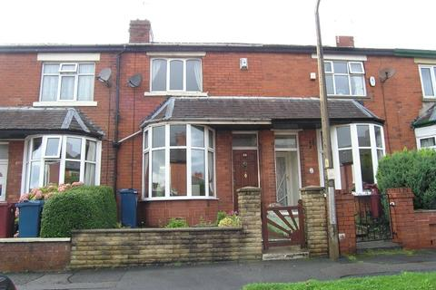 2 bedroom terraced house to rent - Moorfield Avenue, Ramsgreave, Blackburn, Lancashire, BB1