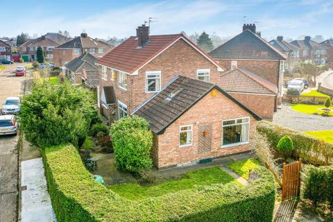 4 bedroom detached house for sale - Reighton Avenue, York, North Yorkshire, YO30