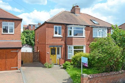 3 bedroom semi-detached house for sale - White House Drive, Tadcaster Road