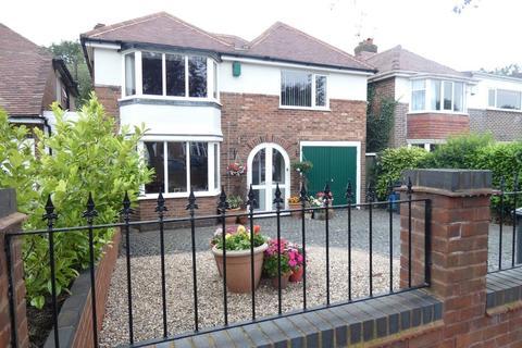 4 bedroom detached house for sale - Heathlands Road, Boldmere