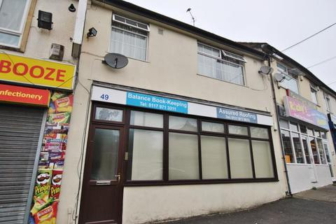 1 bedroom flat to rent - Greenleaze, Knowle, Bristol BS4 2TL