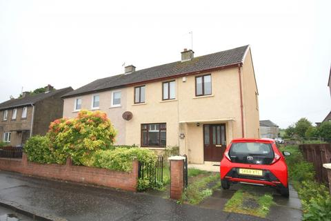 3 bedroom semi-detached house for sale - 30 Windyknowe Crescent (off Hardhill Road), Bathgate EH48 2BU