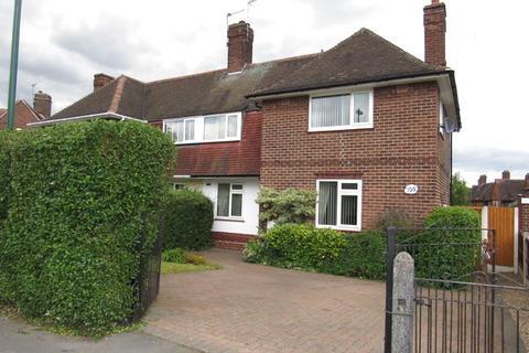 3 bedroom semi-detached house for sale - Dulverton Vale, Nottingham, NG8
