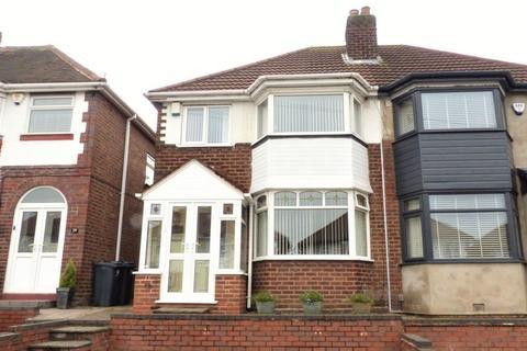 3 bedroom semi-detached house for sale - Hansons Bridge Road, Erdington