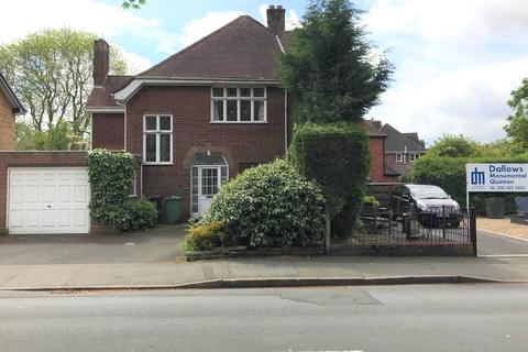 3 bedroom link detached house for sale - Victoria Avenue, Halesowen, West Midlands, B62