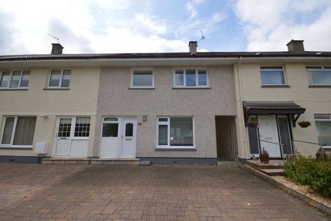 3 bedroom terraced house for sale - Elliot Crescent, East Kilbride, South Lanarkshire, G74 3ET