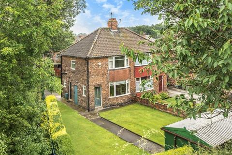 2 bedroom semi-detached house for sale - St Helens Road