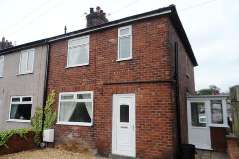 3 bedroom end of terrace house for sale - Sandy Lane, Poulton Le Fylde, FY6 0EH