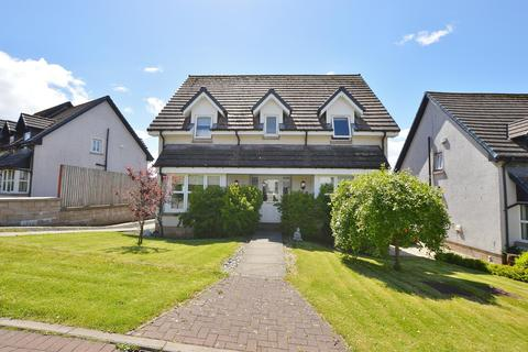 4 bedroom detached house for sale - 28 Hauplands Way, WEST KILBRIDE, KA23 9GB