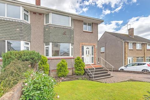 3 bedroom semi-detached house for sale - 34 Linnhe Avenue, Bishopbriggs, G64 1HJ