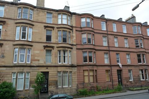 1 bedroom ground floor flat for sale - 0/2 68 West End Park Street, GLASGOW, G3 6LQ