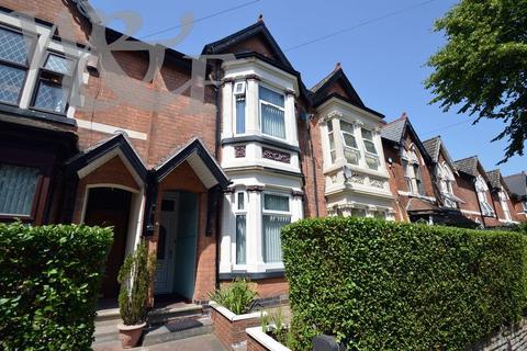 3 bedroom terraced house for sale - Kings Road, Erdington, Birmingham