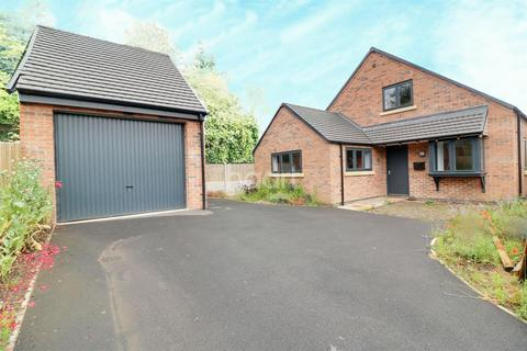 4 bedroom detached house for sale - Stonesdale Close, Sherwood Dales, NG5