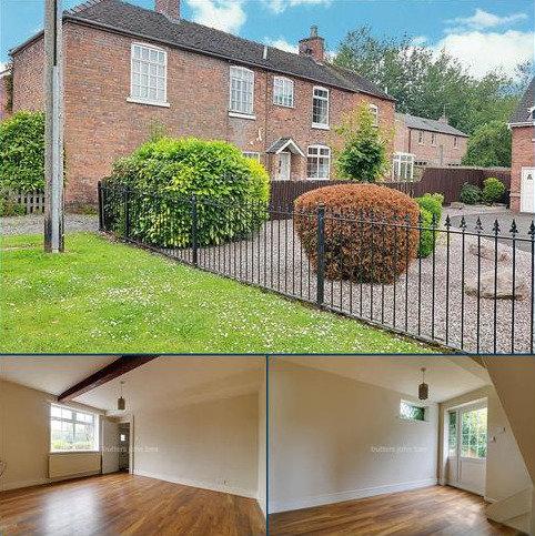 2 bedroom semi-detached house for sale - Wellington Road, Nantwich