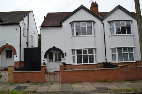 3 bedroom semi-detached house for sale - Ennerdale Road, Spinney Hill, Northampton NN3 6BD