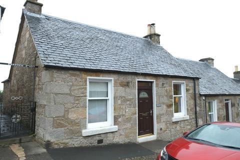 2 bedroom end of terrace house for sale - Braehead  Main Street, Gargunnock, FK8  3BW
