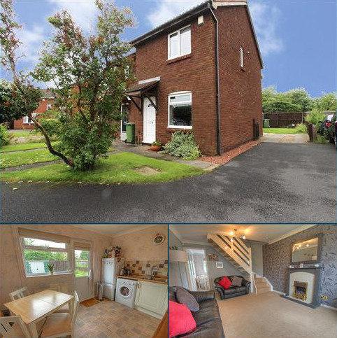 2 bedroom end of terrace house for sale - Sledmere Close, Billingham