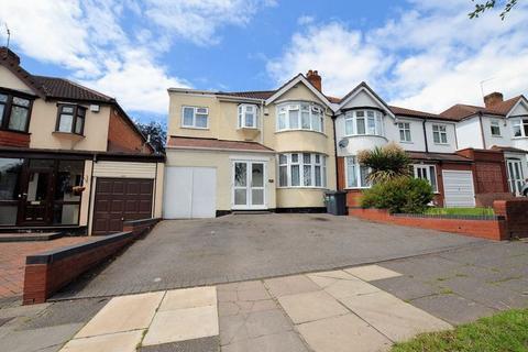 5 bedroom semi-detached house for sale - Wolverhampton Road South, Quinton/Harborne border