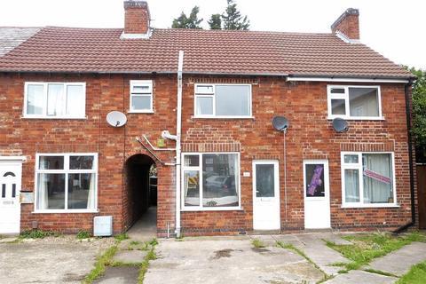 2 bedroom terraced house for sale - Jordan Avenue, Wigston