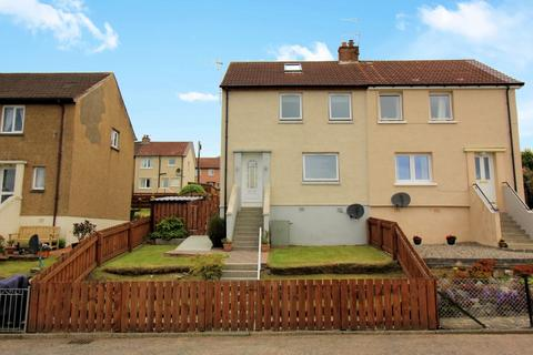 2 bedroom semi-detached house for sale - 38 Glenfyne Park, Ardrishaig, PA30 8HQ