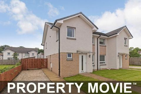 3 bedroom semi-detached house for sale - Willowford Place, South Nitshill, Glasgow