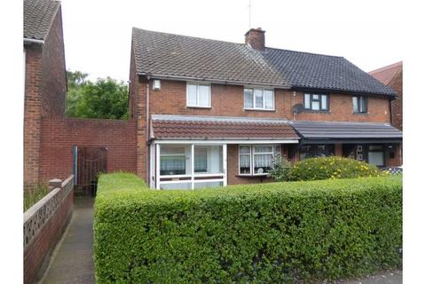 2 bedroom house for sale - PRIMLEY AVENUE, WALSALL
