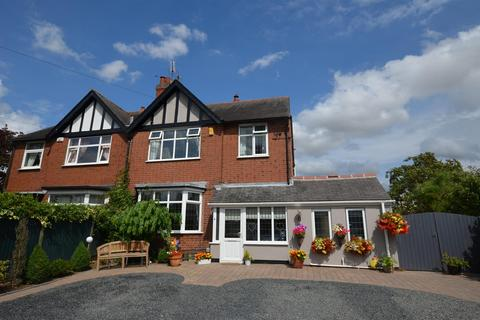 4 bedroom semi-detached house for sale - Derby Road, Chellaston, Derby