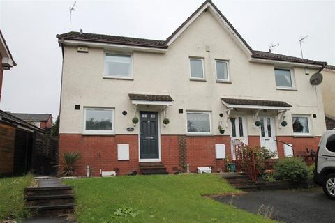 2 bedroom end of terrace house for sale - Nicol Road, Broxburn