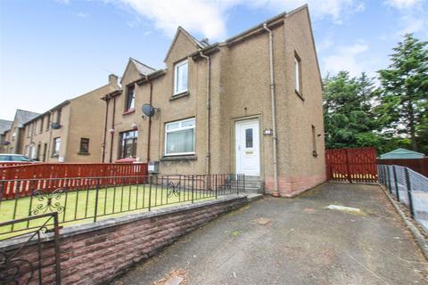 2 bedroom semi-detached house for sale - Nettlehill Drive, Uphall Station, Livingston