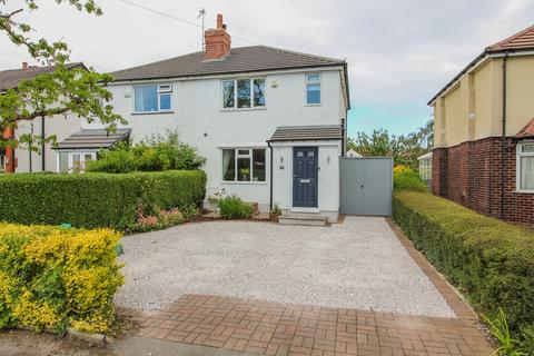 3 bedroom semi-detached house for sale - Oak Grove, Poynton, Stockport, SK12