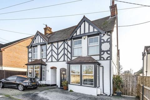 4 bedroom semi-detached house for sale - Radley Road, Abingdon