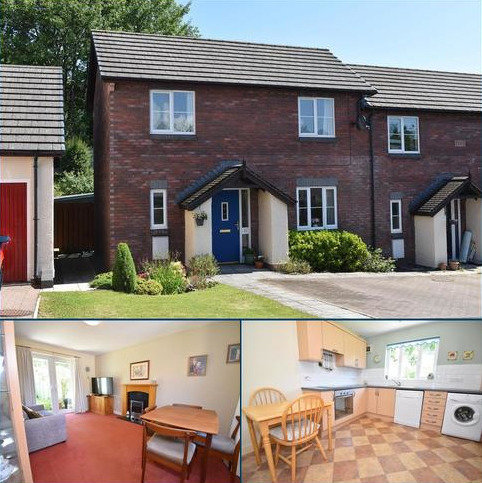 2 bedroom house for sale - Rivington Park, Appleby-In-Westmorland