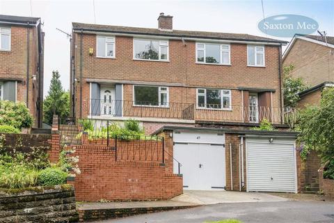3 bedroom semi-detached house for sale - Carr Bank Lane, Nether Green, Sheffield, S11