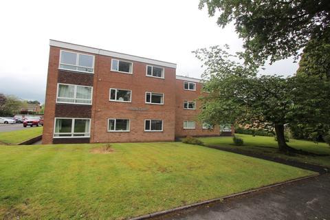2 bedroom apartment for sale - Byron Court, Longdon Road