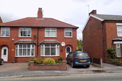 3 bedroom semi-detached house for sale - Middlewich Road, Northwich