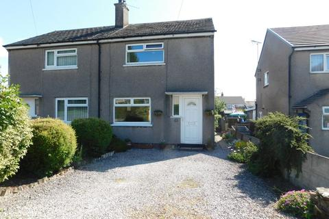 2 bedroom semi-detached house for sale - Hazeltree Road, Ulverston, Cumbria, LA12 9JP