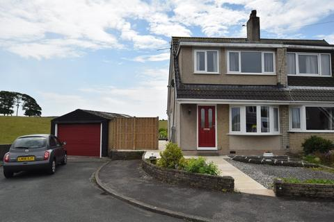3 bedroom semi-detached house for sale - Birchwood Close, Ulverston