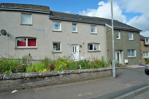 2 bedroom terraced house for sale - 16 Kirk Wynd, Selkirk TD7 4AW