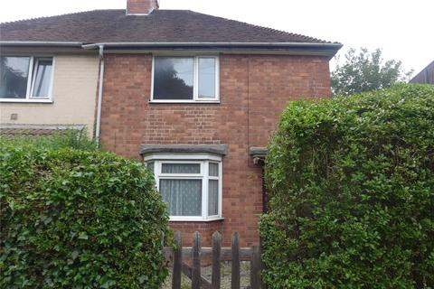 3 bedroom end of terrace house to rent - London Road, Whitley, Coventry, CV1