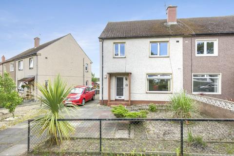 3 bedroom semi-detached house for sale - 9 Woolmet Crescent, Danderhall, EH22 1NN