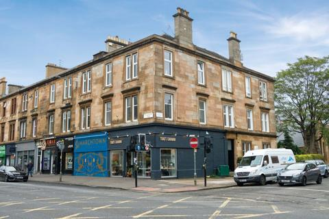 2 bedroom flat for sale - Queen Drive, Flat 2/2, Queens Park, Glasgow, G42 8QD