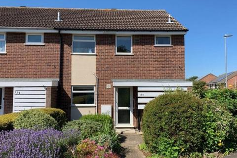 2 bedroom end of terrace house for sale - Edendale Road, Melton Mowbray