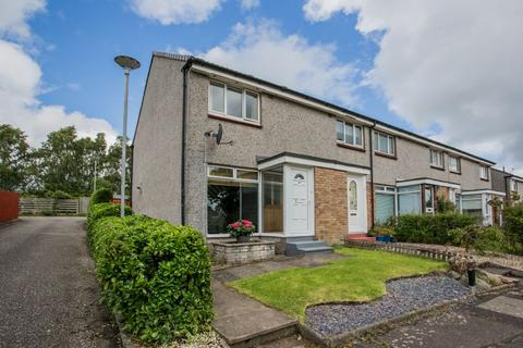 2 bedroom end of terrace house for sale - 27 Buchanan Avenue, Bishopton, PA7 5ET