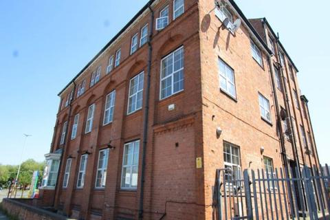 1 bedroom apartment to rent - Fosse Road North, Leicester, Leicestershire